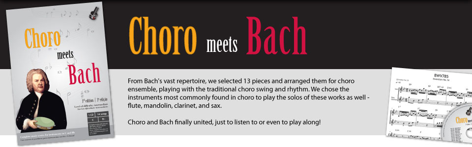 Release: Choro meets Bach - 3rd edition